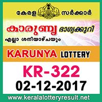 2-12-2017 : Karunya Lottery KR 322 Results