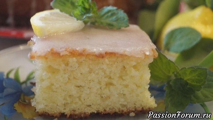 Наивкуснейший Лимонный пирог. Быстро, Просто и Безумно Вкусно!