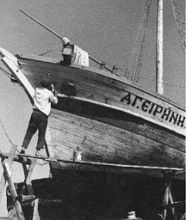 Καλαφάτισμα και βάψιμο (συντήρηση πλοίων).