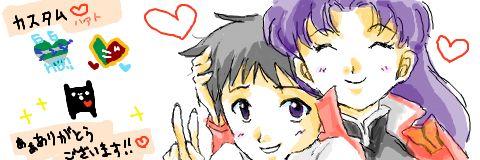 『碇シンジにおめでとう』- ぽるっきーさんの手書きブログ