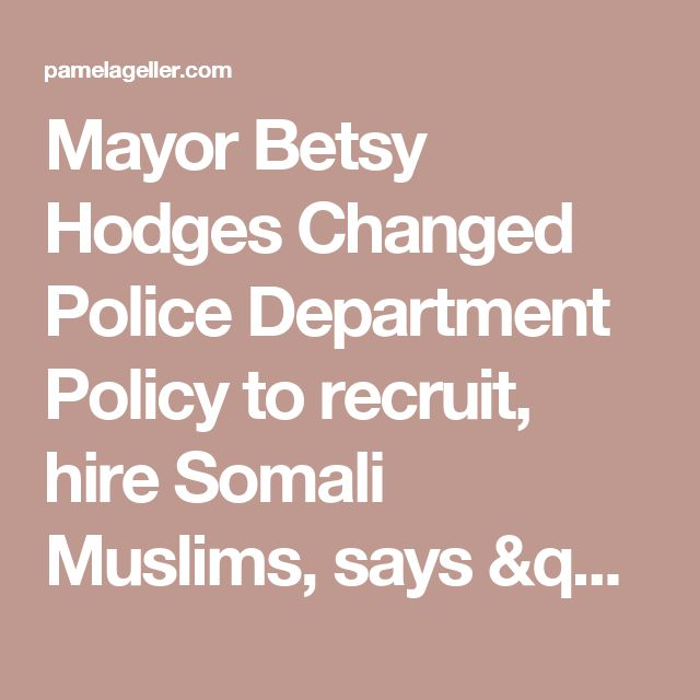 "Mayor Betsy Hodges Changed Police Department Policy to recruit, hire Somali Muslims, says ""that effort will continue"" - Geller Report"