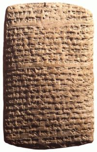 14th century BC diplomatic letter in Akkadian, found in Amarna