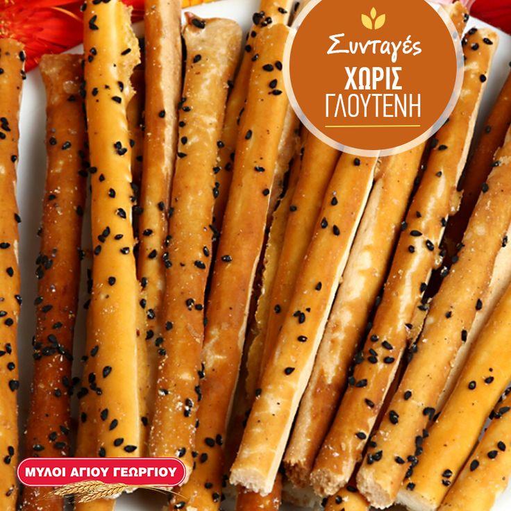 Περιμένετε κόσμο και ψάχνετε ένα γρήγορο σνακ χωρίς γλουτένη για να τους καλοδεχτείτε; Τα μπατόν σαλέ είναι ιδανικά, ειδικά με αυτή τη συνταγή από την Ελβετία! #myloiagiougeorgiou #gloutenfree #recipes #batonsalle