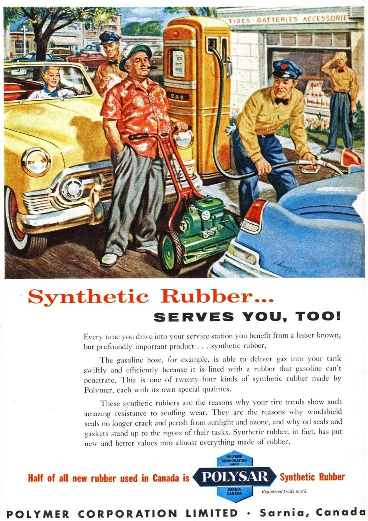 Synthetic Rubber... apparently allows you to smoke a cigar