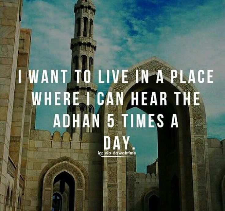 #Adhan 5 times #happiness