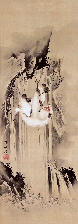 Monkey by Kawanabe Kyosai