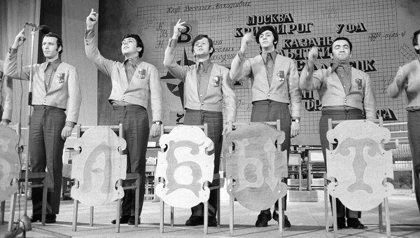 The Soviet Era of Television