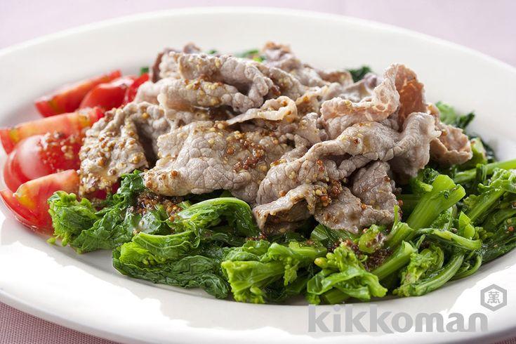 牛肉と菜の花サラダのレシピをご紹介。牛肉と菜の花を使って簡単お手軽に調理できます。炒め物や煮物から揚げ物まで様々な献立レシピを簡単検索!お弁当や健康(ダイエット)レシピもご用意しています。キッコーマンのレシピサイト【ホームクッキング】