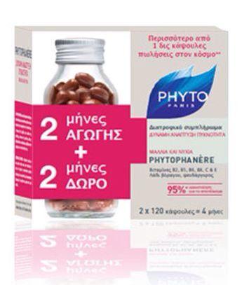 Ολιστική ενδυνάμωση με βιταμίνες! Προσφέρεις 2 ΜΗΝΕΣ ΑΓΩΓΗΣ στον οργανισμό σου και σου προσφέρουμε άλλους 2 ΜΗΝΕΣ ΔΩΡΟ! Όλες οι βιταμίνες και τα φυσικά συστατικά που χρειάζεσαι για πυκνά και λαμπερά μαλλιά, δυνατά νύχια, φωτεινή επιδερμίδα και ανθεκτικές βλεφαρίδες!
