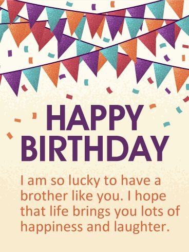 Lucky to Have You! Happy Birthday Wish Card for Brother