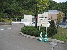 Ainu language - Wikipedia, the free encyclopedia