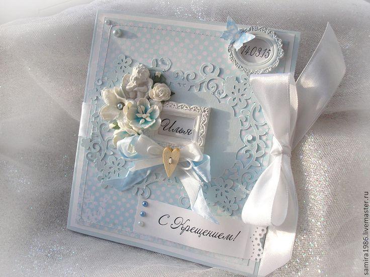 Купить открытка на крестины - голубой, с Крестинами, с крещением, Конверт для денег, подарок от кресной, подарок на крещение