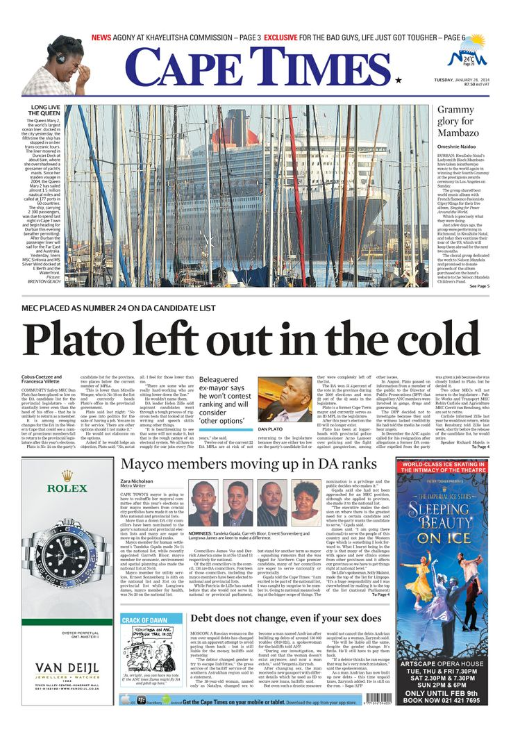 News making headlines: Plato left out in the cold
