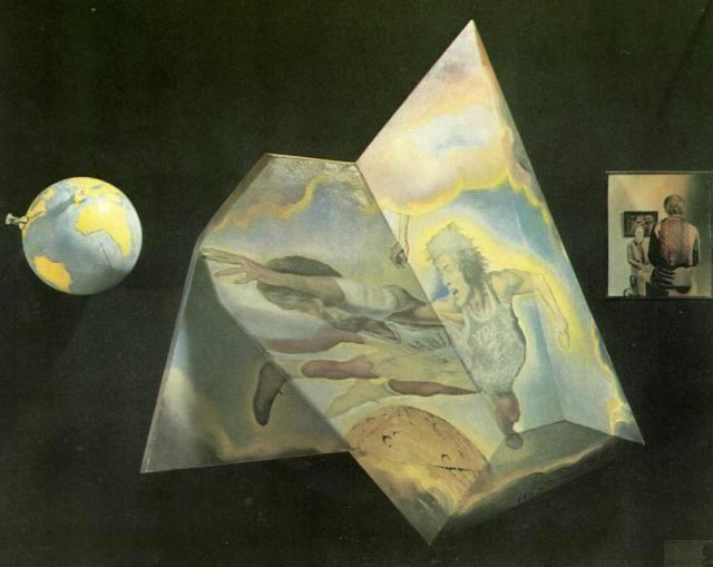 Salvador Dali >> Polyèdre. Les joueurs de basket se transforme en anges (Assemblage d un hologramme - l élément central), 1972     (huile, reproduction, copie, tableau, oeuvre, peinture).