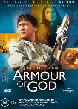 Фильм Доспехи Бога - cмотреть онлайн бесплатно на Экранка.ТВ
