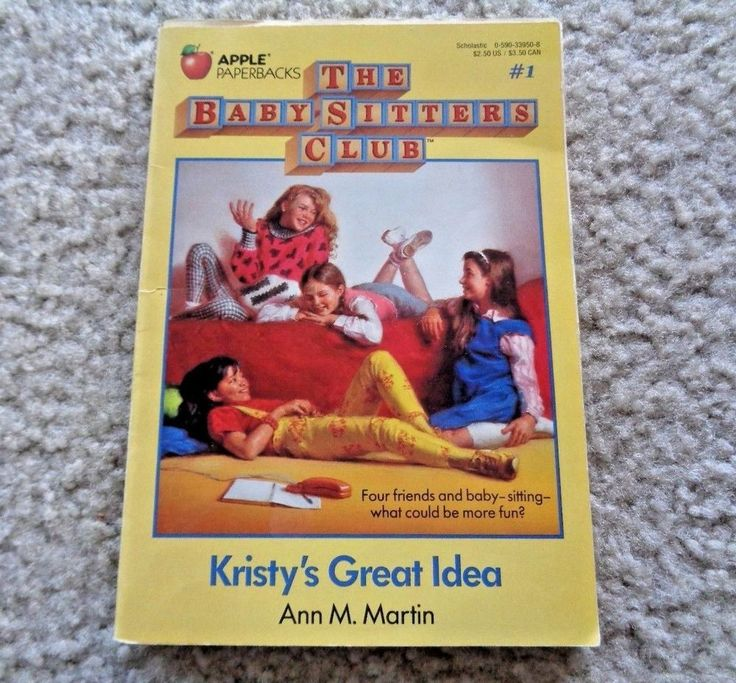 The Baby Sitters Club: Kristy's Great Idea #1 Ann M. Martin 1986 PB *VINTAGE