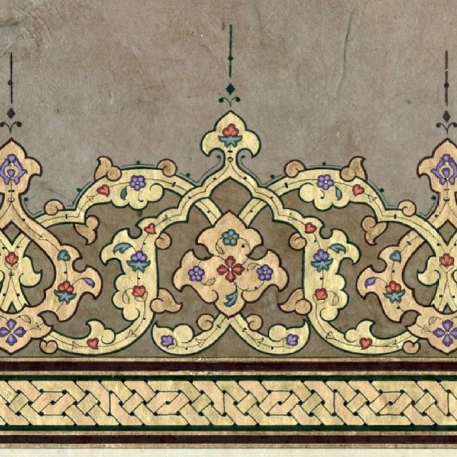 Islamic art tezhip