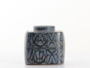 Aluminia Blue Baca Covered Jar -Nils Thorsson