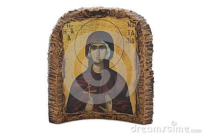 This icon bought in Cyprus, is made of clay.