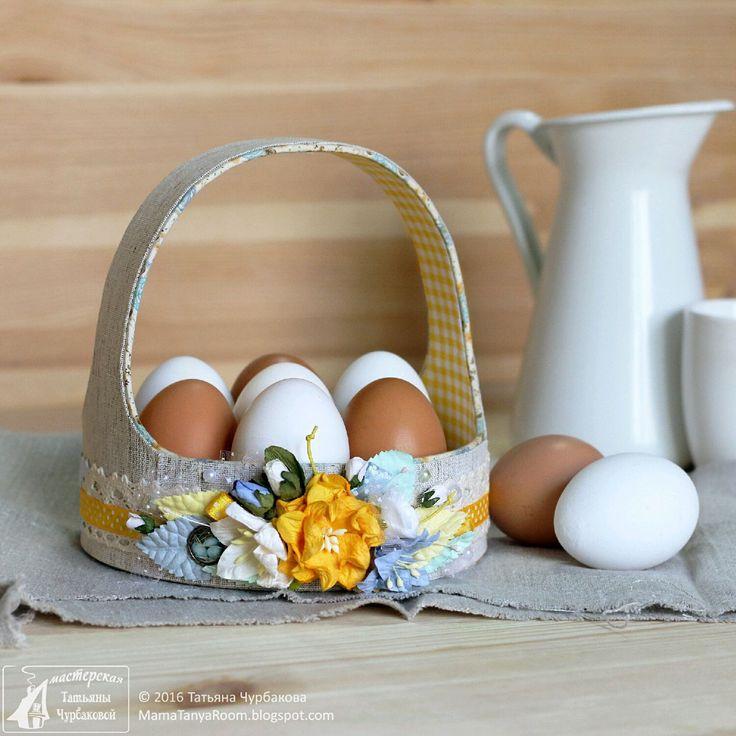 Купить Пасхальная корзинка для яиц (картонаж) - Пасха, пасхальный сувенир, пасхальный подарок, пасхальный декор