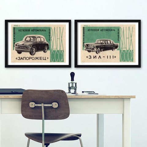A2 1960's car art prints on wall   pencil and hammer