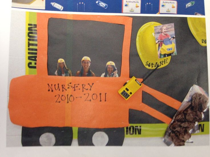 Front loader detail with teachers (construction bulletin board)
