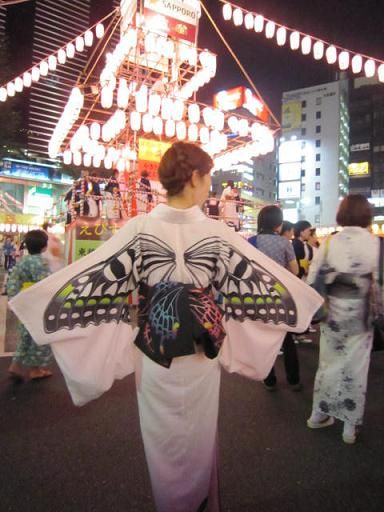 How often you'll get a yukata kimono with a butterfly design like that at the back?