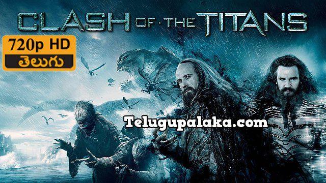 telugu movies 720p Rahasya download
