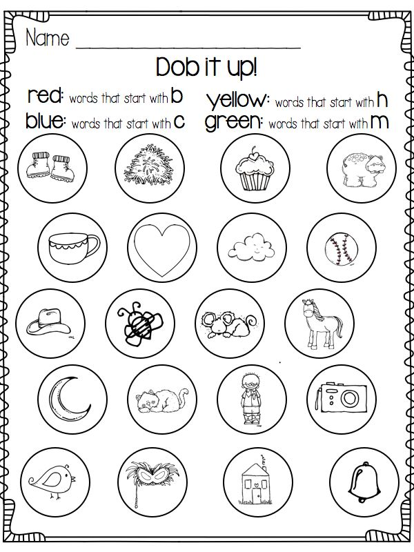 interactive worksheet to help students with beginning sounds. {a huge hit in my classroom}