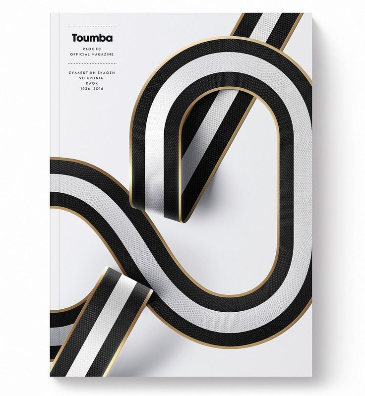 Greek football club PAOK FC celebrated its 90th year in 2016 and to mark the occasion a special issue of their magazine, Toumba has been released celebrating the club's rich history. A deluxe collector's edition has also been designed that includes a dust jacket poster of the cover art.  We illustrated the number 90 using the clubs iconic colours of black, white and gold, which was used as the cover artwork and magazine opener.