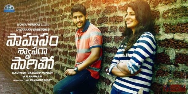 Sahasam Swasaga Sagipo Movie Rating By Critics  Release date : November 11, 2016  Critics Rating:   123telugu.com Rating : 3/5  TELUGU360 Rating : 2.25/5  todaytelugu.com Rating: 3.5/5  chitramala.in Rating : 2.5/5  Cast and Crew Details:   Directed by: Gautham Menon  Produced by