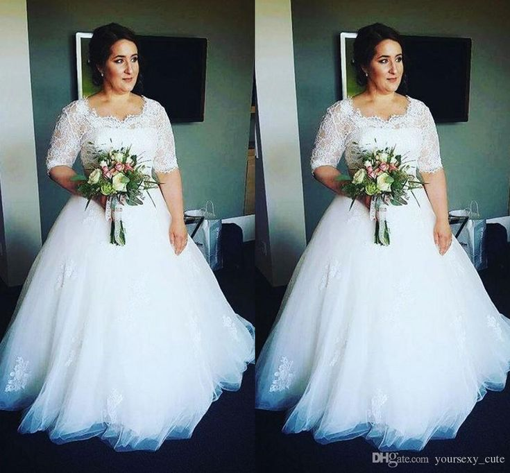 2018 Newest Half Sleeves Plus Size Wedding Dresses Lace Bodice Liques Tulle Fluffy Skirt Ball Gown