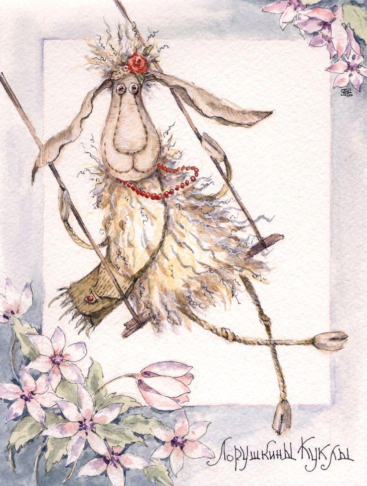Лорушкины Куклы - Марфа