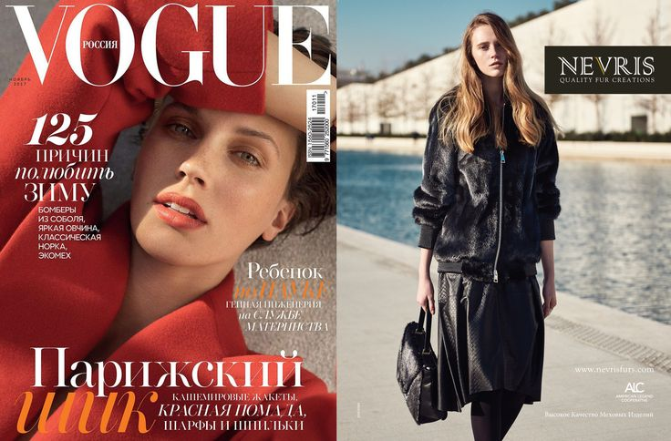 VOGUE RUSSIA Advertising November 2017 www.nevrisfurs.com