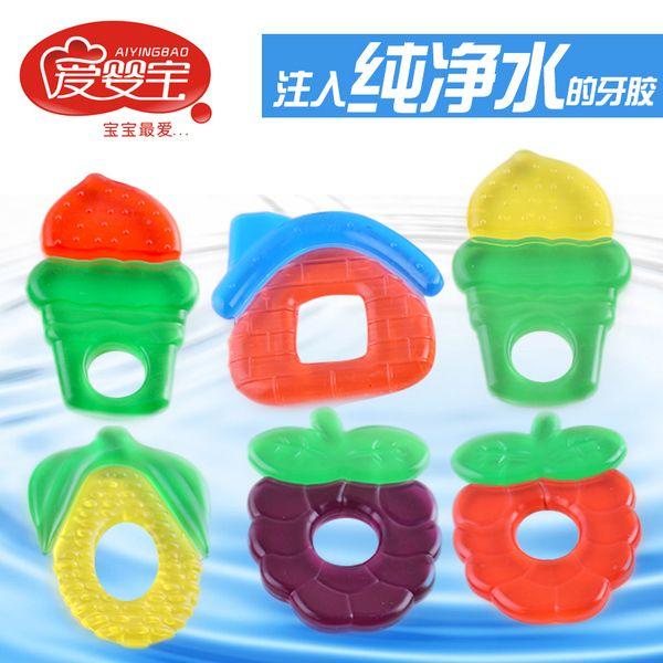 爱婴宝宝宝卡通牙胶宝宝磨牙器棒注水咬咬胶牙齿训练器0-3-6个月