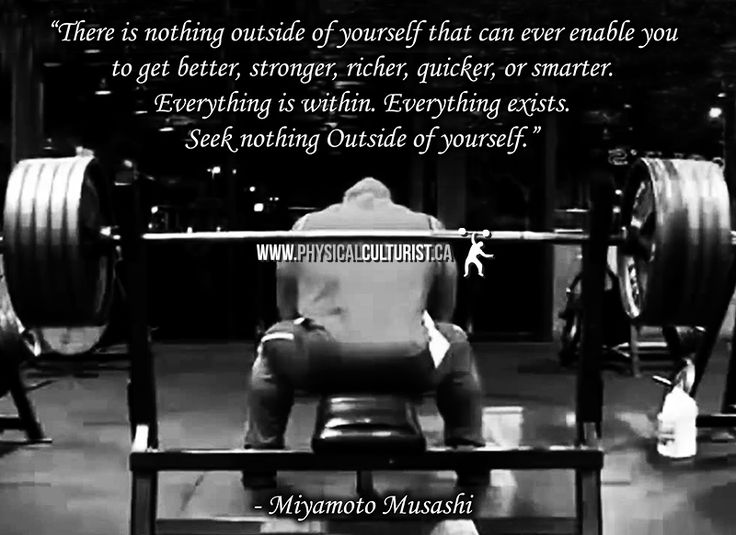 Seek Nothing Outside Of Yourself – Miyamoto Musashi | Physical Culturist