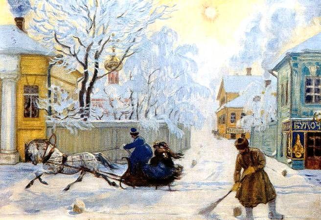 Кустодиев Б.М. Морозный день. 1916 г.