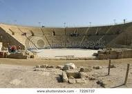 Caesarea, Israel.  This is the amphitheater we sat looking out to the sea.  What a view!