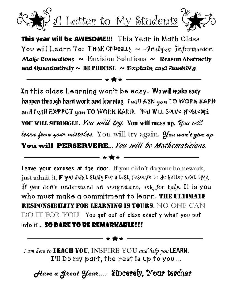 ★ Rockstar Math Teacher ★: A Letter To My Students