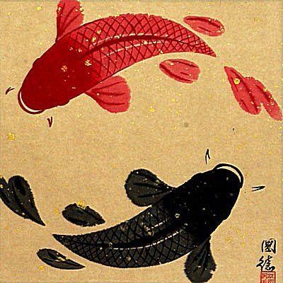 Koi yin and yangAsian Folk, Countedcross Stitches, Art Counting, Counting Crosses Stitches, Crosses Stitches Charts, Ying Yang Koi Fish Tattoo, Carpe Asian, Yin Yang, Crosses Stitches Asian