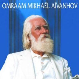 Omraam Mikhael Aivanhov - Viața după moarte – vom merge în regiunile spre care ne-am îndreptat gândurile în existența noastră pământeană