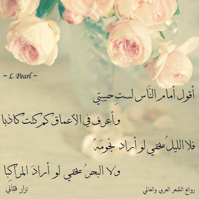 Best images about arabic quotes on pinterest breathe