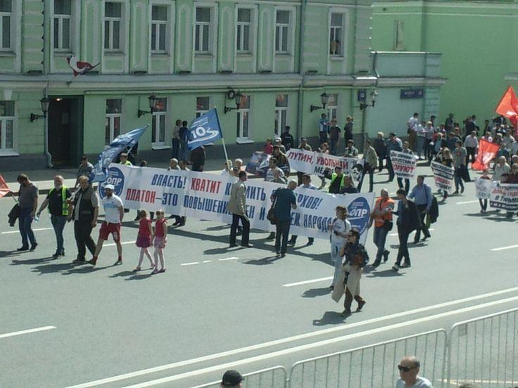 МПГ Октябрь-большевики http://octbol.wordpress.com/