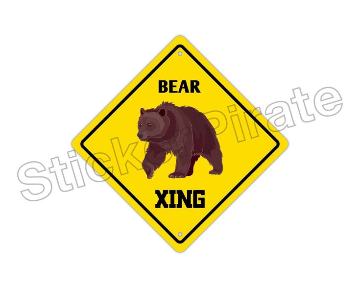 "Aluminum Bear Crossing Funny Metal Novelty Sign 12""X12"""