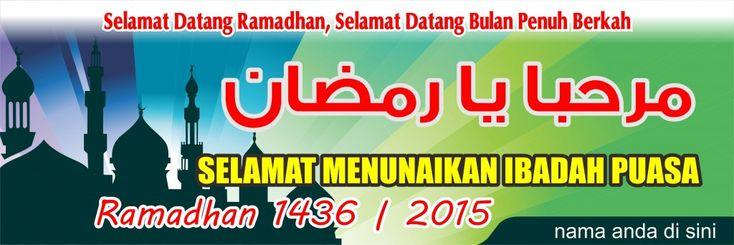 #04-Banner Spanduk Ramadhan 3mx1m Vector Masbadar 2015 M - 1436 Vector CorelDRAW13 14 15 16 17 PhotoShop PDF