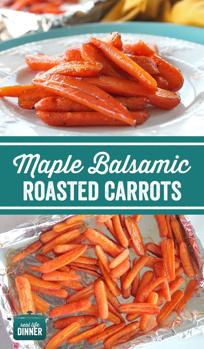 Easy Roasted Carrots with a perfect hint of sweetness from the maple syrup and a tiny tang from the balsamic vinegar. Yum! Perfect for Thanksgiving and goes perfectly with turkey and stuffing. ~ http://reallifedinner.com