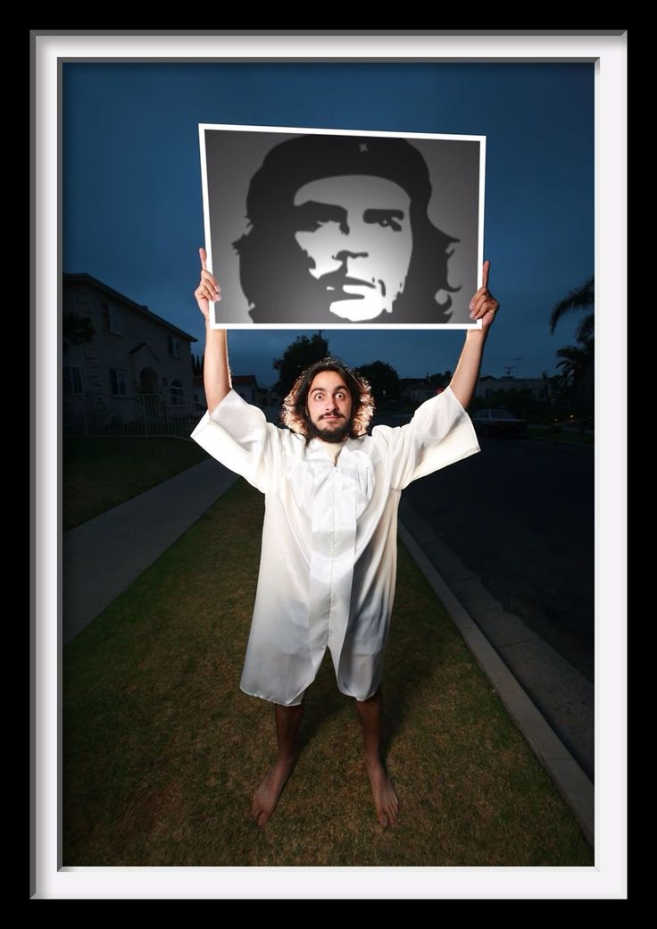 Che Guevara Silhouette.