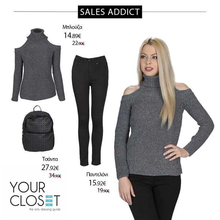 Get the cold #shoulder sweater #look! #fashion #fashionlover #getthelook #lookoftheday #autumn #winter #newcollection #woman #womanstyle #fashionblog #fashionblogger #newcollection #womenswear #bestoftheday #fashionista #fashionaddict