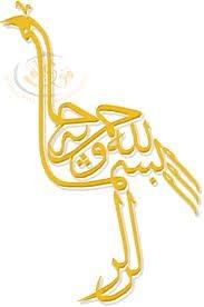 zoomorphic sufi calligraphy.