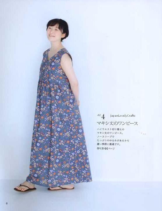 Kawaii Clothes for Chubby Women - Japanese Sewing Pattern Book - Yoshiko Tsukiori - Large Size Clothing - B1032